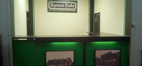 Оформление бутика пива